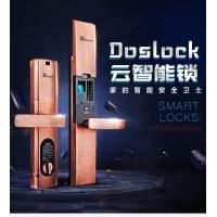 doslock云智能锁,指纹锁,密码锁