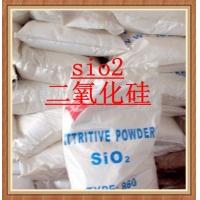 广东佛山供应SIO2二氧化硅/白炭黑轻粉/树脂防直流填充料