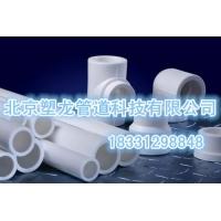 供应给水管/优质给水管/给水管规格/PVC-U给水管