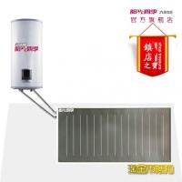 阳台壁挂式平板太阳能热水器 自然循环型 平板集热器