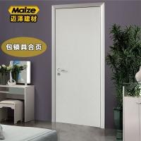 房门整套生态门 铝合金室内门 现代卧室门铝蜂窝门芯免漆平开门