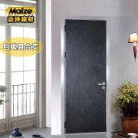 【迈泽建材】铝蜂窝板隔音手动铝合金平开门 免漆环保生态门