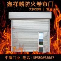 成都防火卷帘门 挡烟垂壁价格