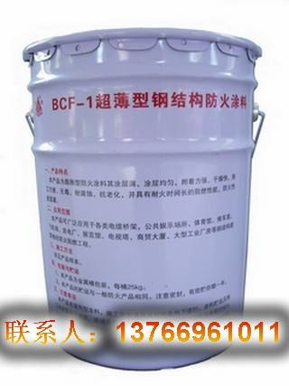 黑龙江哈尔滨超薄型钢结构防火涂料