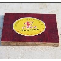 房建專用高強度竹膠板 建筑膠合板 自產自銷竹模板