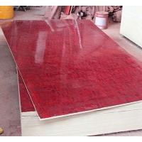 竹胶板模板 自产自销覆膜竹胶板 全薄帘工艺 锯开无空洞