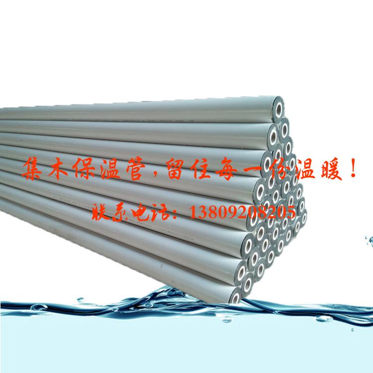大量供应耐高温热水保温管