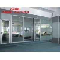 广州佛山办公玻璃隔断墙铝合金高隔断双玻百叶隔断