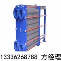 优质316板式换热机组 阻力损失小 锅炉配套换热器