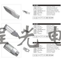 新启程光电-LED大功率路灯系列