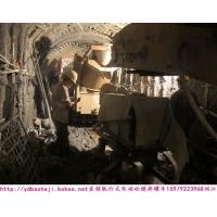 引水洞水泥砂漿澆筑攪拌運輸罐車