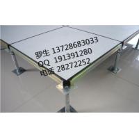 深圳防静电地板 陶瓷防静电地板