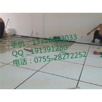 深圳市架空防静电地板 深圳高架活动地板