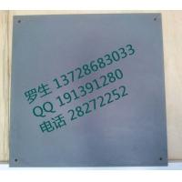 深圳防静电地板 OA网络地板 写字楼专用