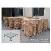深圳钢制全钢防静电地板_全钢地板
