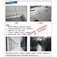 现货江门防静电地板_防静电性能稳定_全钢地板