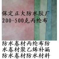 藁城赵县辛集无极深泽平山玻璃钢防水胶