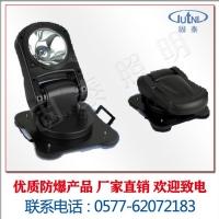 车载遥控探照灯