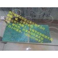 户外重防腐耐候型环氧防腐胶泥,抗紫外线常规防腐型环氧防腐漆