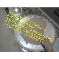 耐候型环氧修补砂浆/抗紫外线环氧修补腻子/户外环氧修补粘接胶