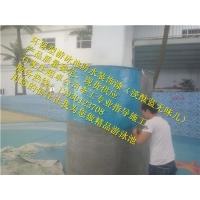 游泳池防水漆/泳池防水漆/游泳池防水装饰漆/游泳池防水施工方