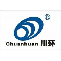 陕西川环科技有限公司