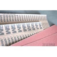 GC-L013 DIN耐磨用砂纸