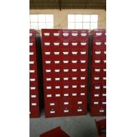 优质环保型汇金酒红色四十七斗铁皮中药柜
