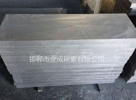 石墨板 电镀电解用石墨板 石墨碳板 高密度石墨板