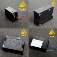 紫外线印刷烘干照射上光固化uv光源触发器