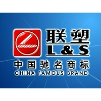 陕西联塑科技实业有限公司
