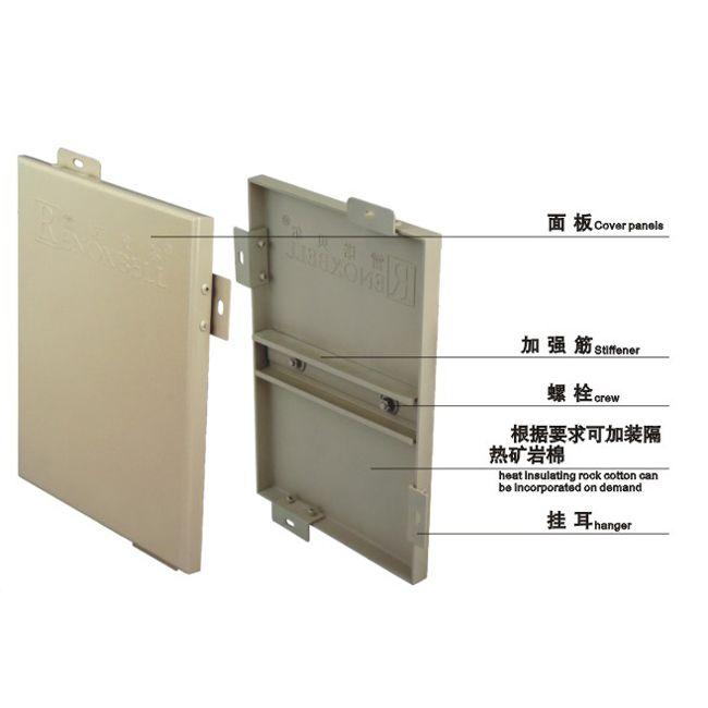 2.5 3.0 mm 氟碳铝单板