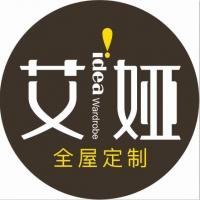 东莞市艾娅家具有限公司