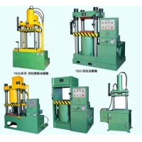 京华液压生产液压机