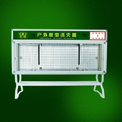 上海节能型户外灭蚊灯
