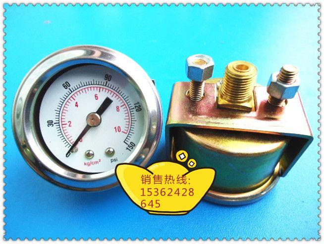40MM面板安装(嵌装式)轴向带支架气压表,0-10KG,螺