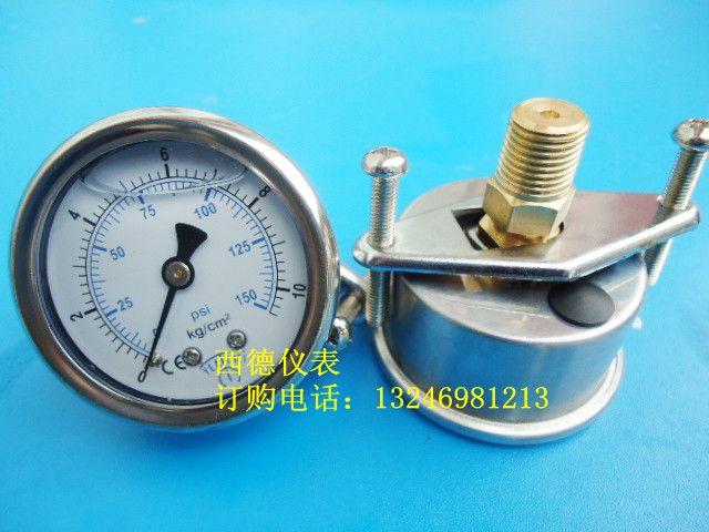 50MM轴向带支架(嵌装式)0-10KG充油耐震压力表,液压