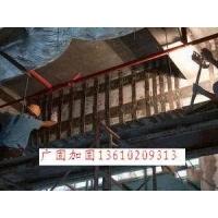 广州加固:广固加固技术公司