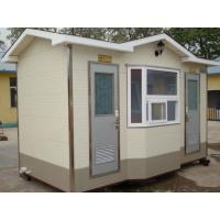 青島集裝箱建筑|被動式房屋|活動房屋