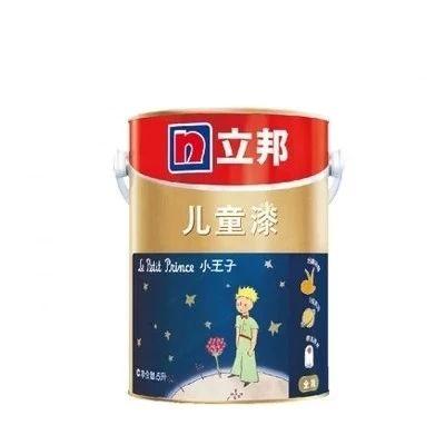 小王子特别版 立邦儿童漆 内墙乳胶漆 1l 5l 立邦漆 油