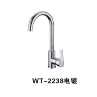 威尔特五金-龙头配件系列WT-2238电镀