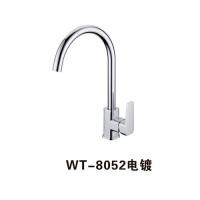 威尔特五金-龙头配件系列WT-8052电镀