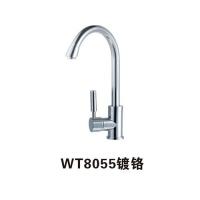 威尔特五金-龙头配件系列WT8055镀铬