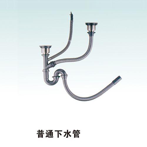 威尔特五金-龙头配件系列普通下水管