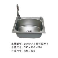 威尔特五金-龙头配件系列5545AH(整体拉伸)