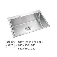 威尔特五金-不锈钢304手工盆系列6847/5845(台上盆