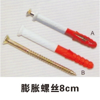 威尔特五金-五金配件液压缓冲铰链系列膨胀螺丝8cm