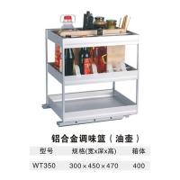厨益铝合金阻尼拉篮系列铝合金调味篮WT350
