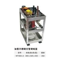 威尔特方管阻尼拉篮系列加宽不锈钢方管调味篮WT300-2