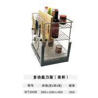 蓝翔不锈钢拉篮系列多功能刀架(双杯)WT300B